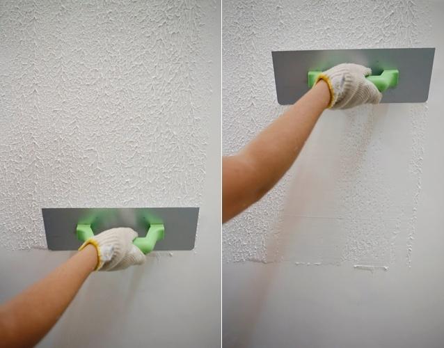 pintura-carimbo-1411764041594_638x500